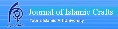 Journal of Islamic Crafts